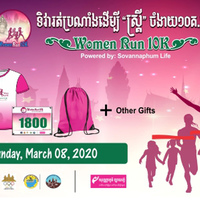Woman Run 10K powered by Sovannaphum Life 2020