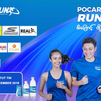 Pocari Sweat Run Myanmar 2019