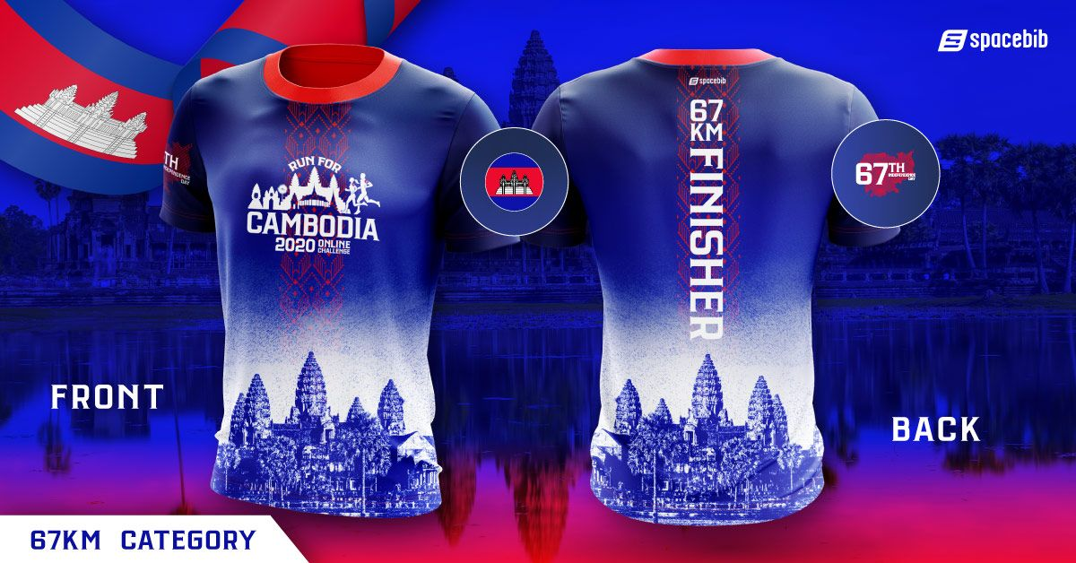 Finisher T-Shirt - 67km