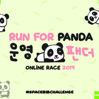 Run For Panda Online Race 2019