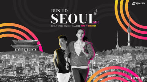 World Cities Online Challenge: Run To Seoul 2020