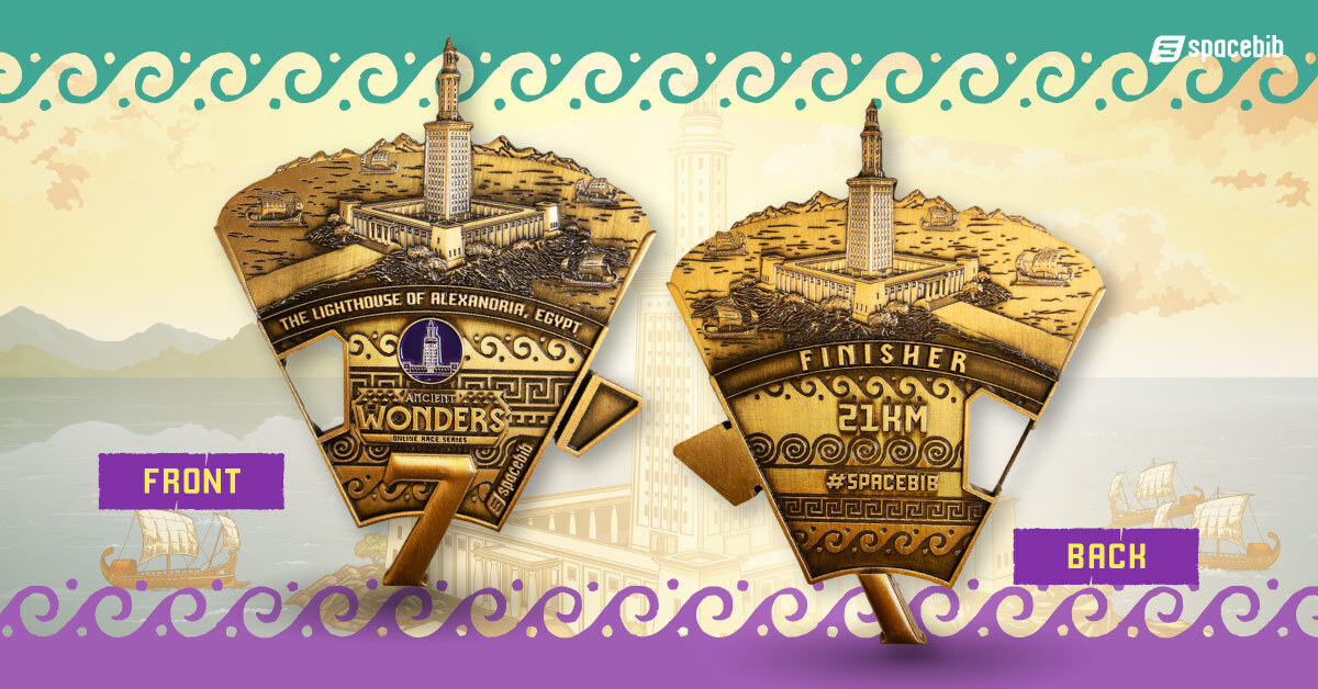 Finisher Medal - Lighthouse of Alexandria