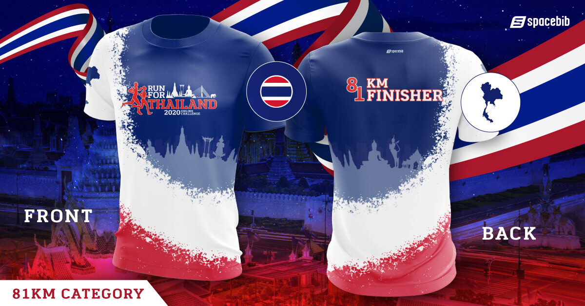 FInisher T-Shirt - 81km
