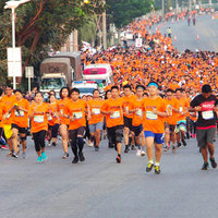 Yoma Yangon International Marathon 2020