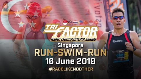TRI-Factor Run & RunSwim 2019