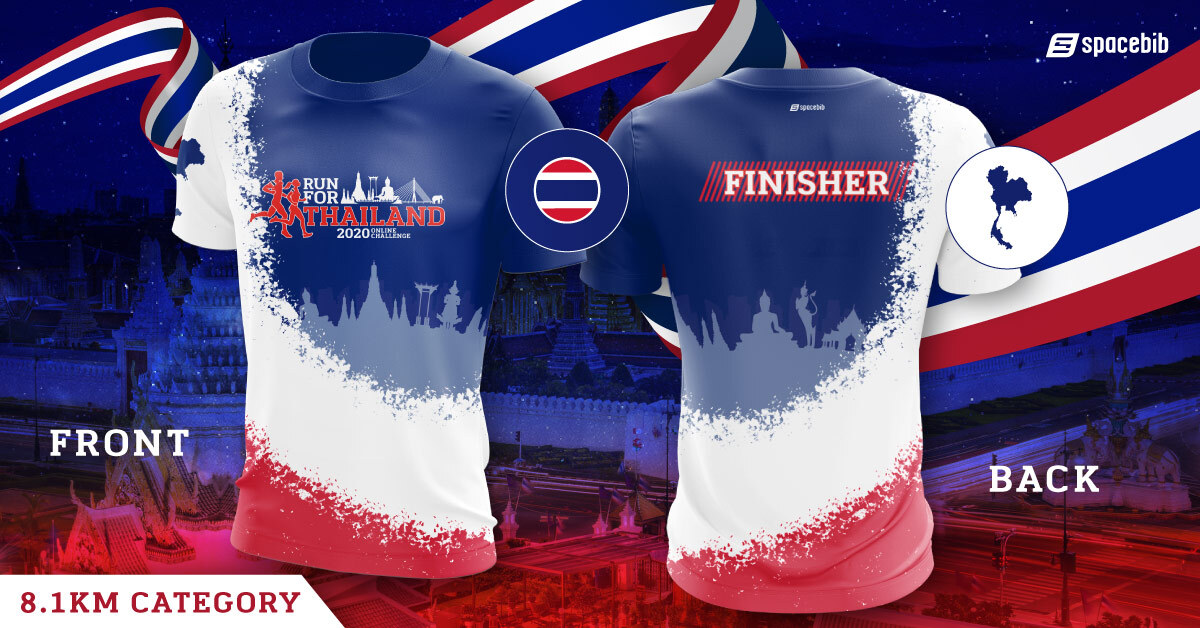 Finisher T-Shirt - 8.1km