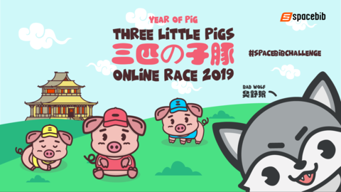 Three Little Pigs Online Race 2019