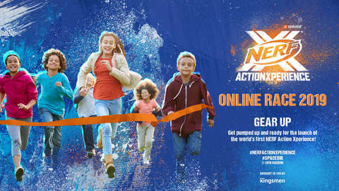 NERF Action Xperience Online Race 2019
